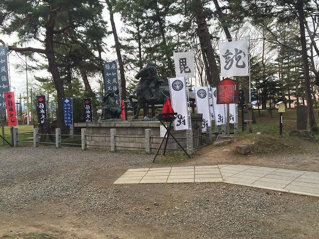 川中島古戦場(八幡原史跡公園)に行ってきた