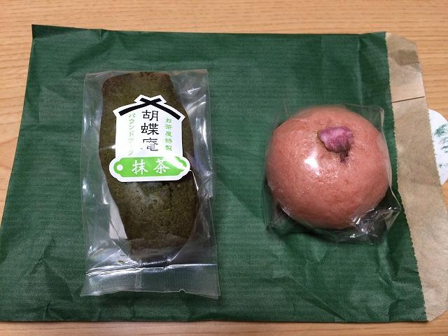 胡蝶庵の抹茶パウンドケイクと桜まんじゅうを食べてみた