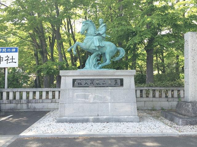 長野市松代町の象山神社に行ってみた