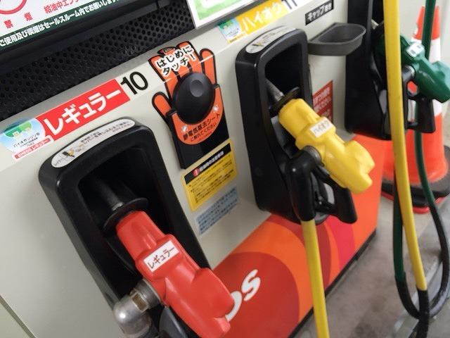ガソリンを入れるならセルフ式スタンドがオススメ。燃費も正確に計測できる