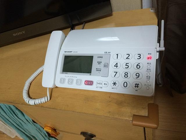固定電話って必要?携帯電話で事足りうるのに固定電話を持たないといけない理由