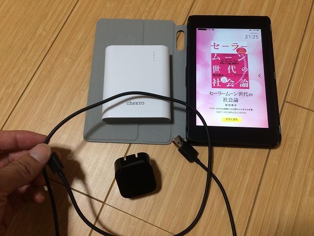 Fire HD6も軽々充電。モバイルバッテリーcheero Power Plus 3 13400mAhがとても便利
