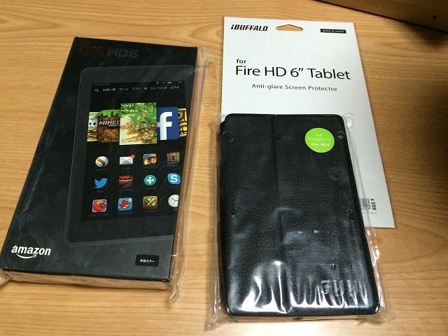 amazon Fire HD 6タブレット 16GBを買ってみたコンパクトなタブレットと値段に大満足