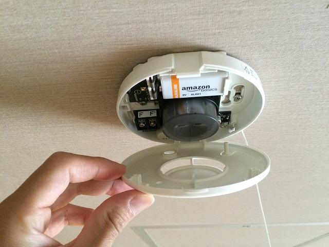 火災報知器の電池切れ警告音がうるさいので、家の火災報知器の電池を全部入れ替えてみた