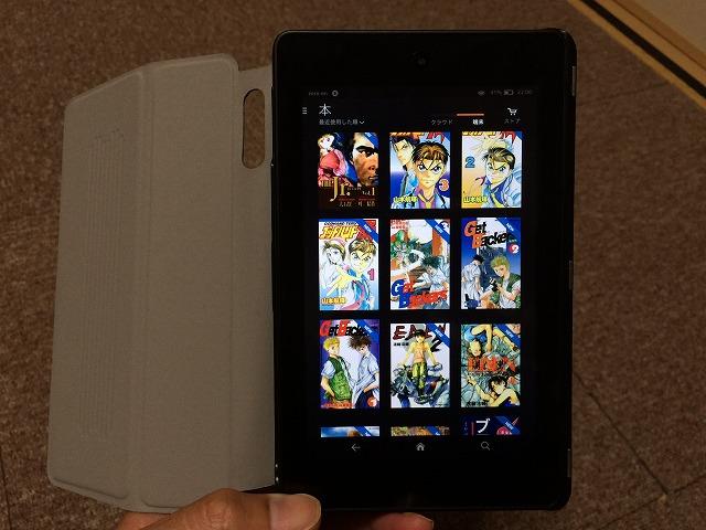 Amazonのタブレット、Fire HD6の端末内の本を削除する方法