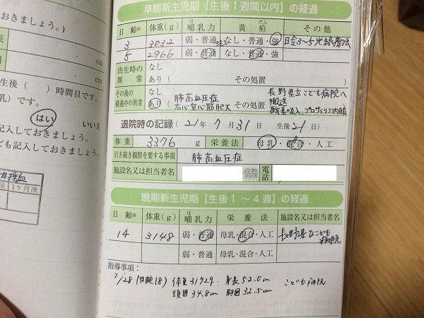 IMG_7435