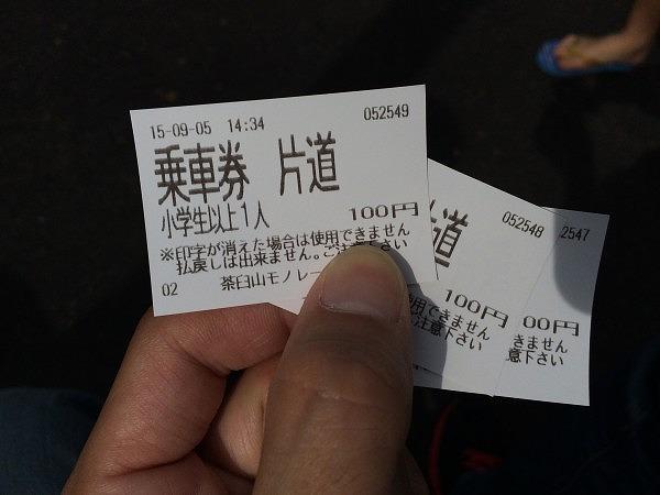 2015-09-03-1-277