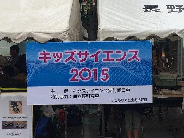 2015-09-04-1-11
