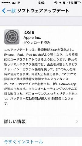2015-09-09-1-1