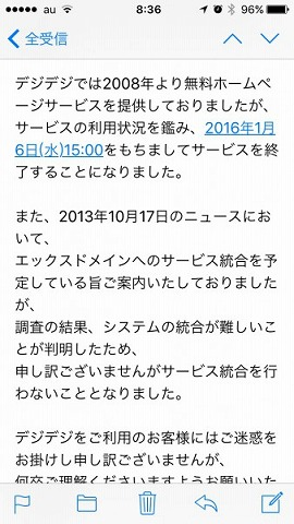 2015-09-18-1-3
