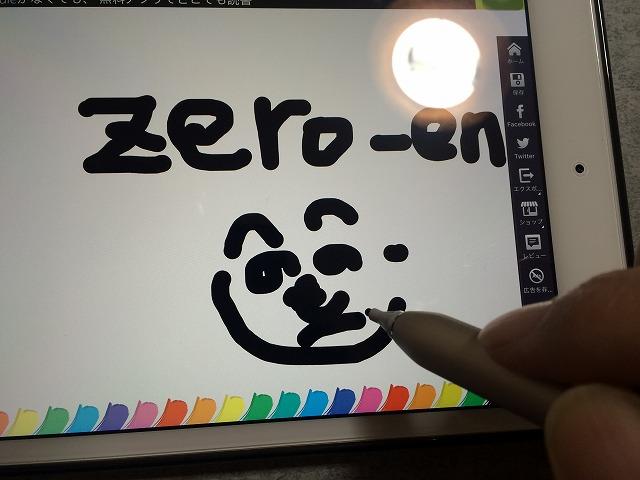 iPad mini4でお絵描きをするために僕が買ったスタイラスペン。これは使える