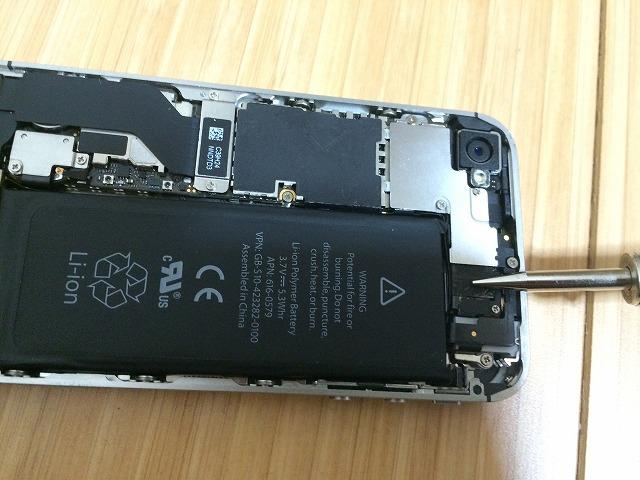 Wi-Fiのつながらなくなった(グレーアウト)したiPhone4Sを修理してみた件その2