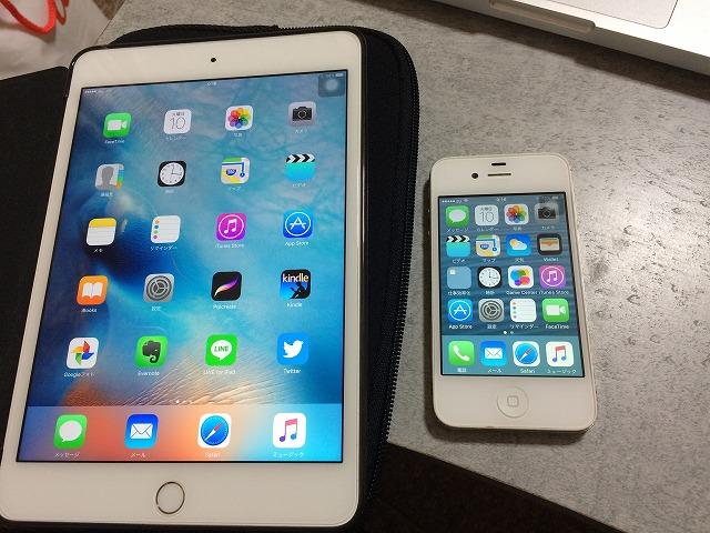 iPad mini4を買おうと迷っている人へ。僕がiPad mini4を手にして良かったこと5つ