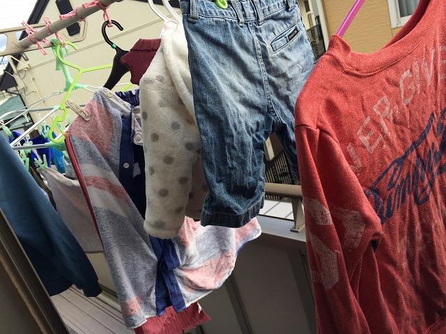 家族が多いと洗濯が大変。特に靴下が誰のだかわからない