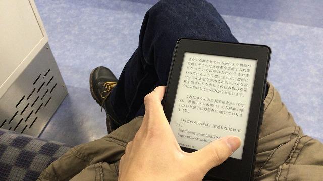 Kindle Paperwhiteマンガモデルは漫画向けではない?漫画を読むならiPadだ!