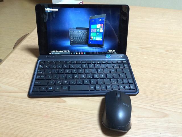 ASUS TransBook T90 Chiのキーボードが使えなくなる。Bluetoothのペアリングが切れてしまうので苦肉の策を取ってみた