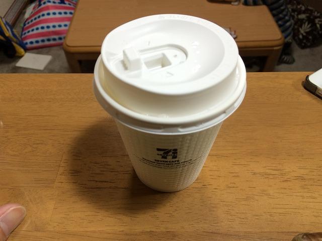 コンビニコーヒーのカップで温泉卵を作ってみた・・・衝撃の結果が