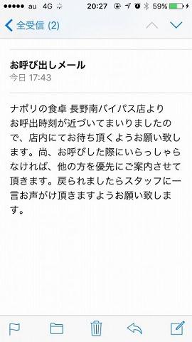 2016-02-07-42