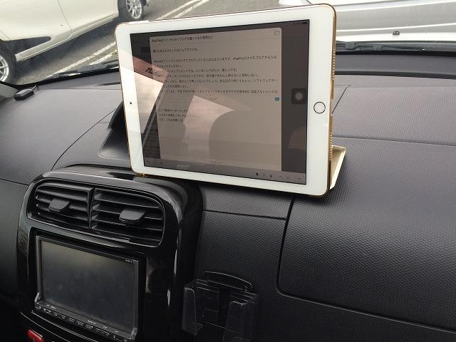 iPad Pro9.7でモブログしてみたが、iPad mini4よりやりやすかった