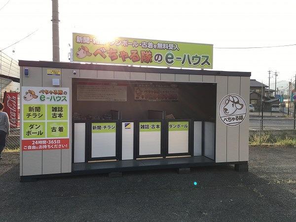 2016-04-073