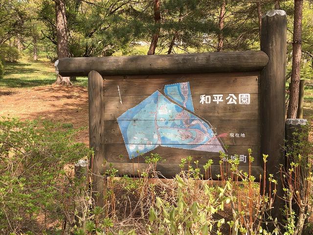 山の家一泊大人200円!キャンプ場設備の坂城町「和平公園」に行ってきた