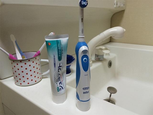 歯磨きでうまく歯石が取れないと悩んでいる人へ!僕はこうして克服した