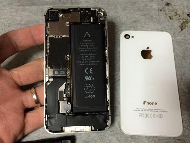 iPhone4SのWiFiが繋がらなくなったので、3回目の修理をすることにした