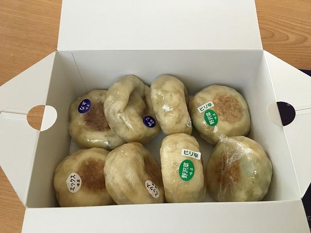 信州の郷土食「おやき」を小川村の道の駅おがわで買って食べてみた