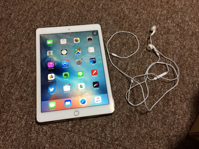 iPad Pro9.7のイヤホンから音が出ない症状はこうして直した