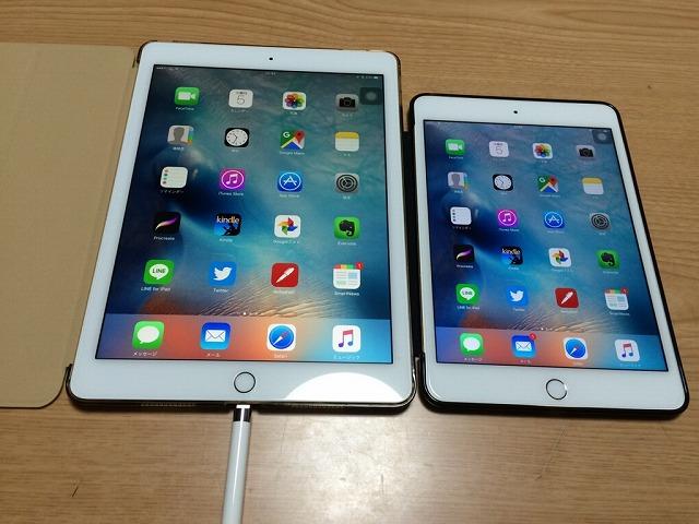 iPad Pro9.7インチを買ってiPad mini4と比較してみてわかったこと