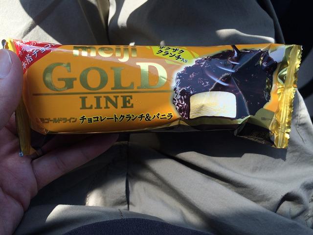 チョコレートクランチが美味しい明治ゴールドラインはパルムのようにおいしい