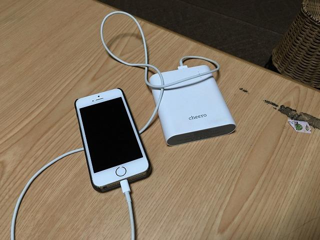 iPhoneがうまく充電できなくなって試した方法いろいろ