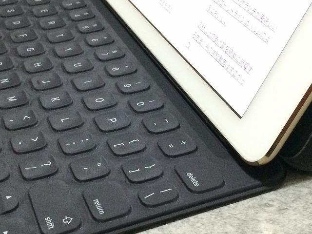 時期iPad miniはProシリーズになる?3つのサイズのiPad Proのベストバイを考える