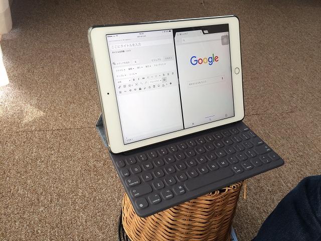 iPad Pro9.7とスマートキーボードがあればパソコンは要らないか検証してみた