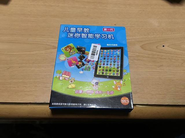 怪しげな中華タブレットを買ったら大爆笑!500円で買えるタブレットはこれか!?