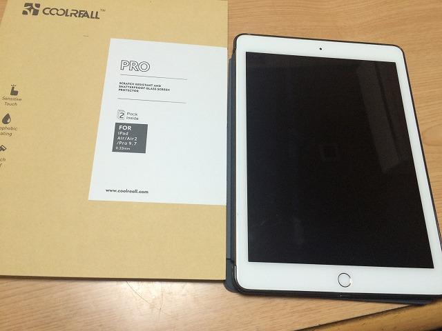 Apple PencilもOK!iPadPro9.7に約500円のガラスフィルムがおすすめ