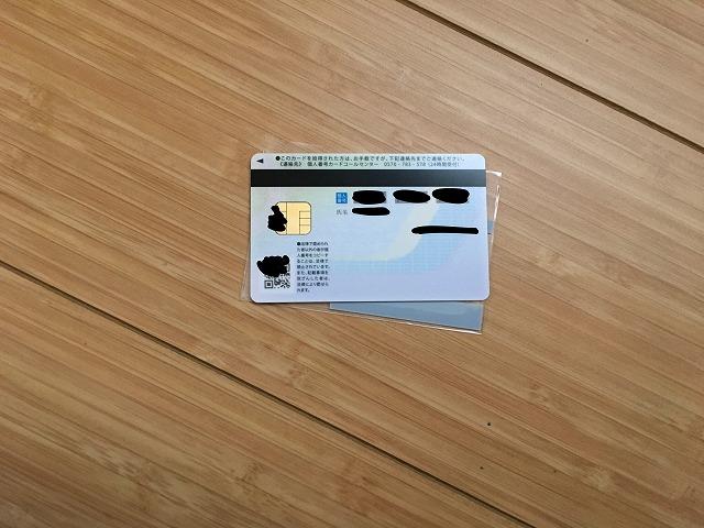 マイナンバーカードでできることは大きく2つ有り!電子証明の有効期間は5年で便利