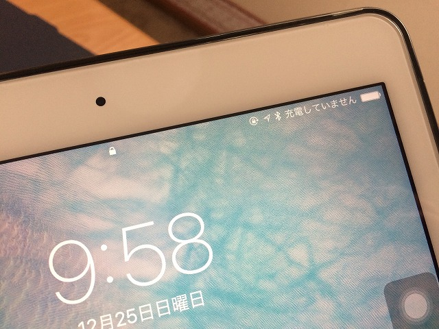 iPad Proがモバイルバッテリーで充電できない原因を検証