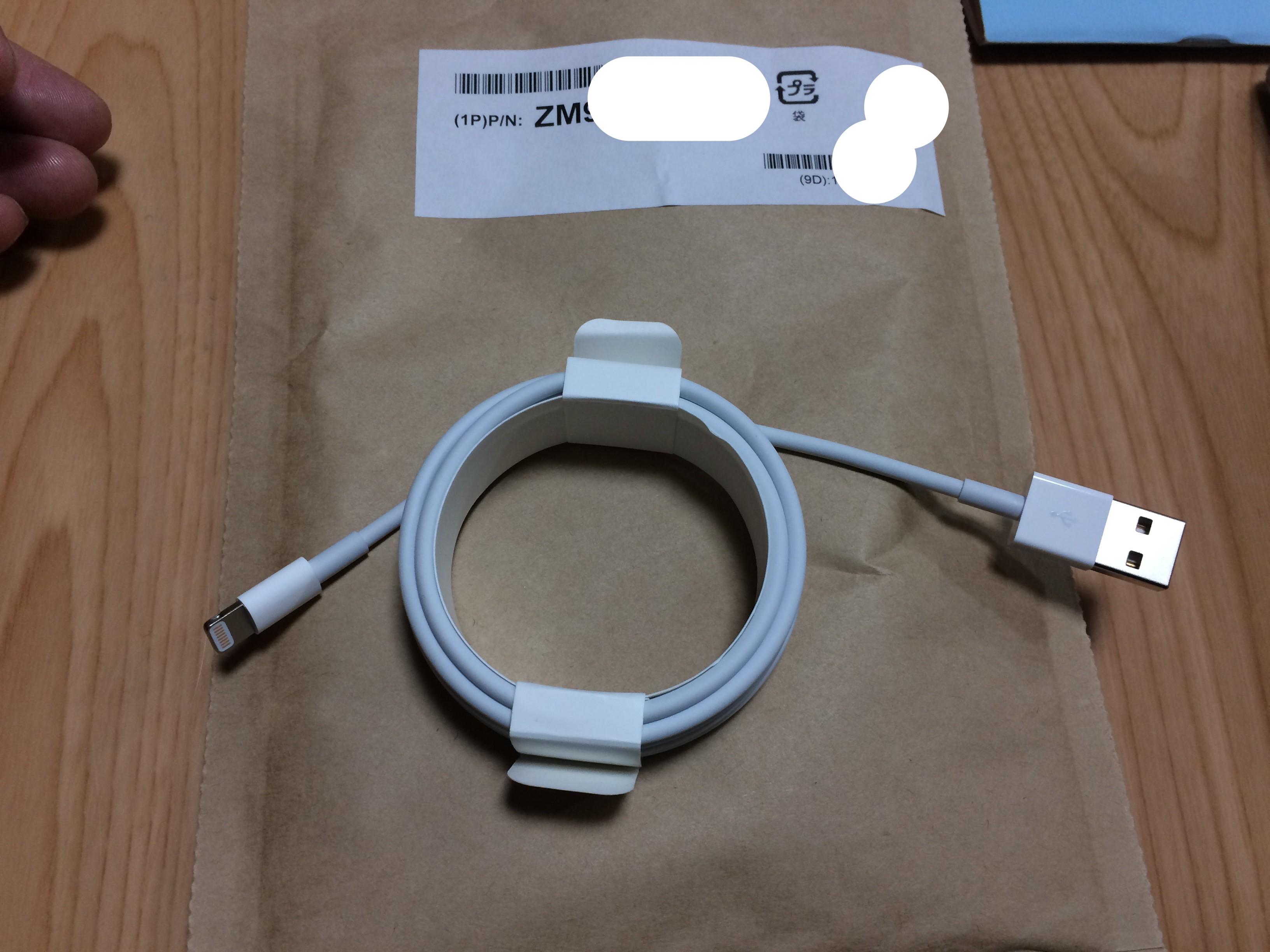 iPad・iPhoneが充電できなくなったらライトニングケーブルを交換してもらおう