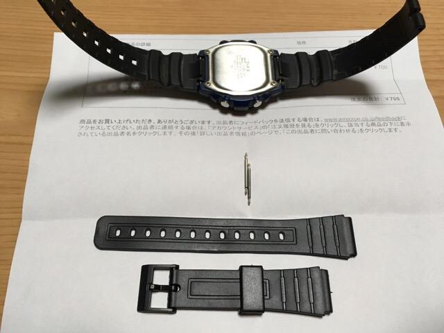 1000円でできるSPORTS GEAR W-S210Hのベルト交換はこれで決まり!