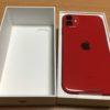 iPhoneSE2(9)がもうじき出るのにSEからあえて今iPhone11に買い替えた理由